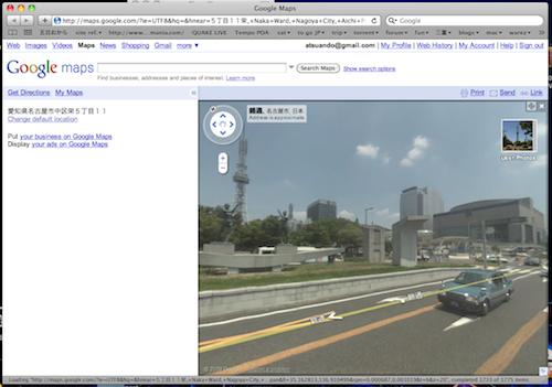 streetview aichi nagoya