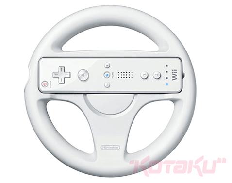 mario kart wheel